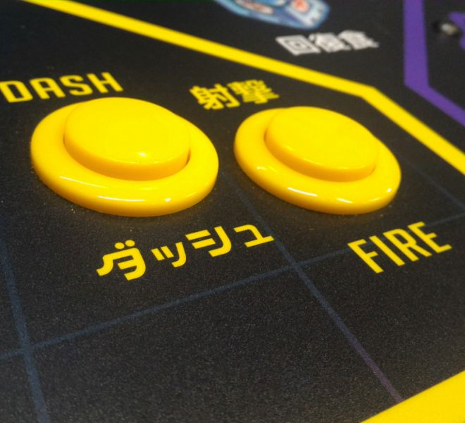arcade-promoshots-yellow
